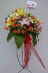 Standing Flower Selamat (BUSF 09)