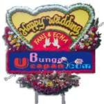 Bunga Pernikahan Jakarta BUHW 07