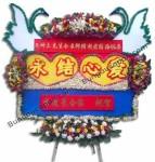 Bunga Pernikahan BUHW 10