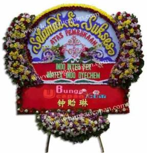 Bunga Papan Selamat dan Sukses BUSS 01