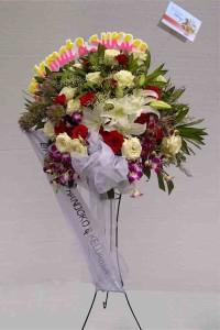 Standing Flower Selamat dan Sukses (BUSF 11)