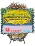 Bunga Duka (BUDC 35)