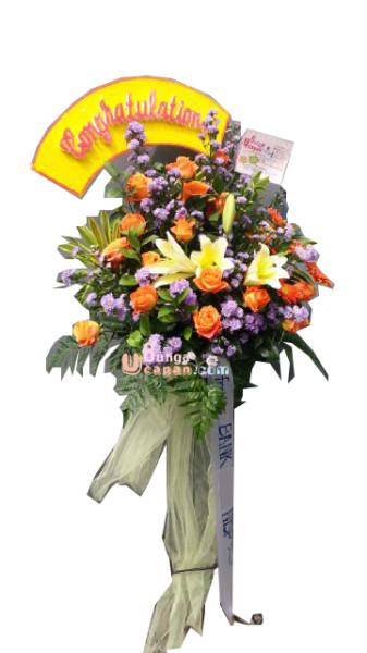 Standing Flower (BUSS 25)