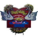 Jual Bunga Perkawinan (BUHW 18)