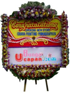 Bunga Papan Selamat Sukses (BUSS 30)