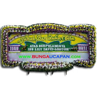 Bunga Papan Duka Double
