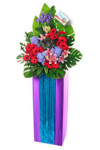 Standing Flower Box 01