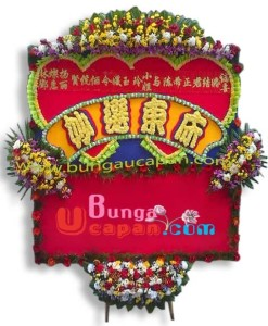 Jual Bunga Happy Wedding Murah (BUHW 22)