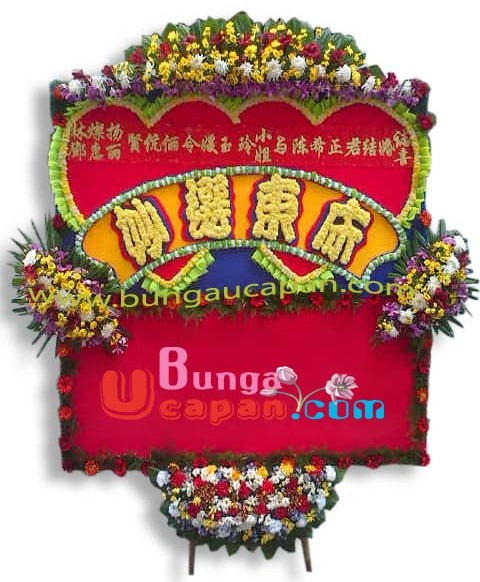 Jual Bunga Happy Wedding Murah