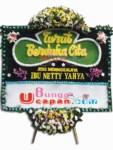 Bunga Papan Dukacita (BUDC 45)
