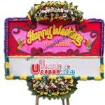 Bunga Perkawinan BUHW 53