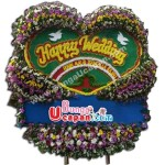 Bunga Papan Wedding Jakarta BUHW 60