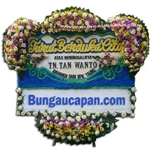 Bunga Duka Cita Jakarta