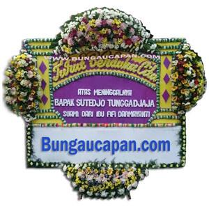 Rangkaian Bunga Duka Cita (BUDC 50)