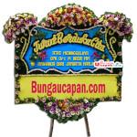 Karangan Bunga Duka BUDC 52