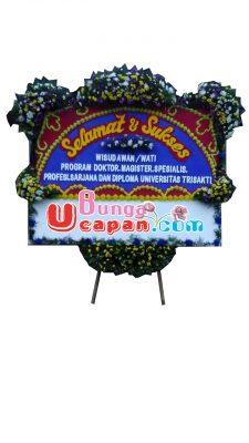 "Event ""Wisuda 58 Universitas Bina Nusantara"""